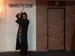 Harry Potter, RoomXcape Pitești