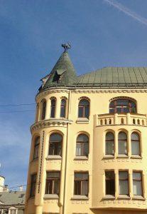 Casa cu Pisici, Riga
