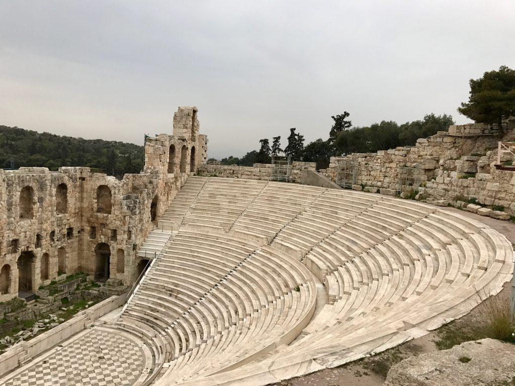 Templul lui Herodes Atticus