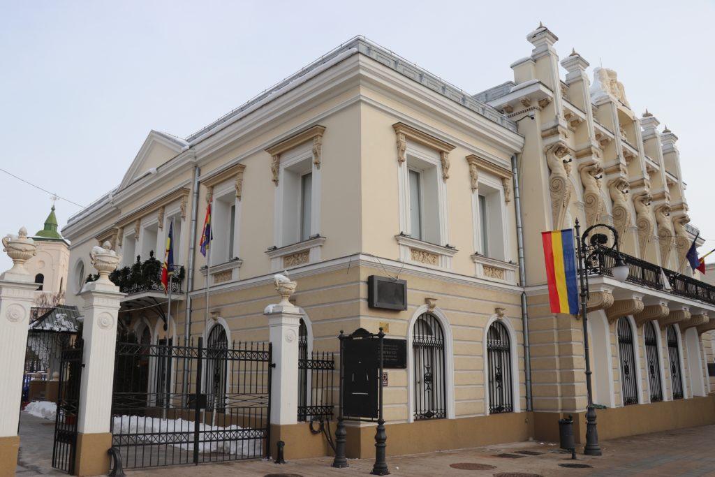 Iași - Casa Alexandru Ioan Cuza