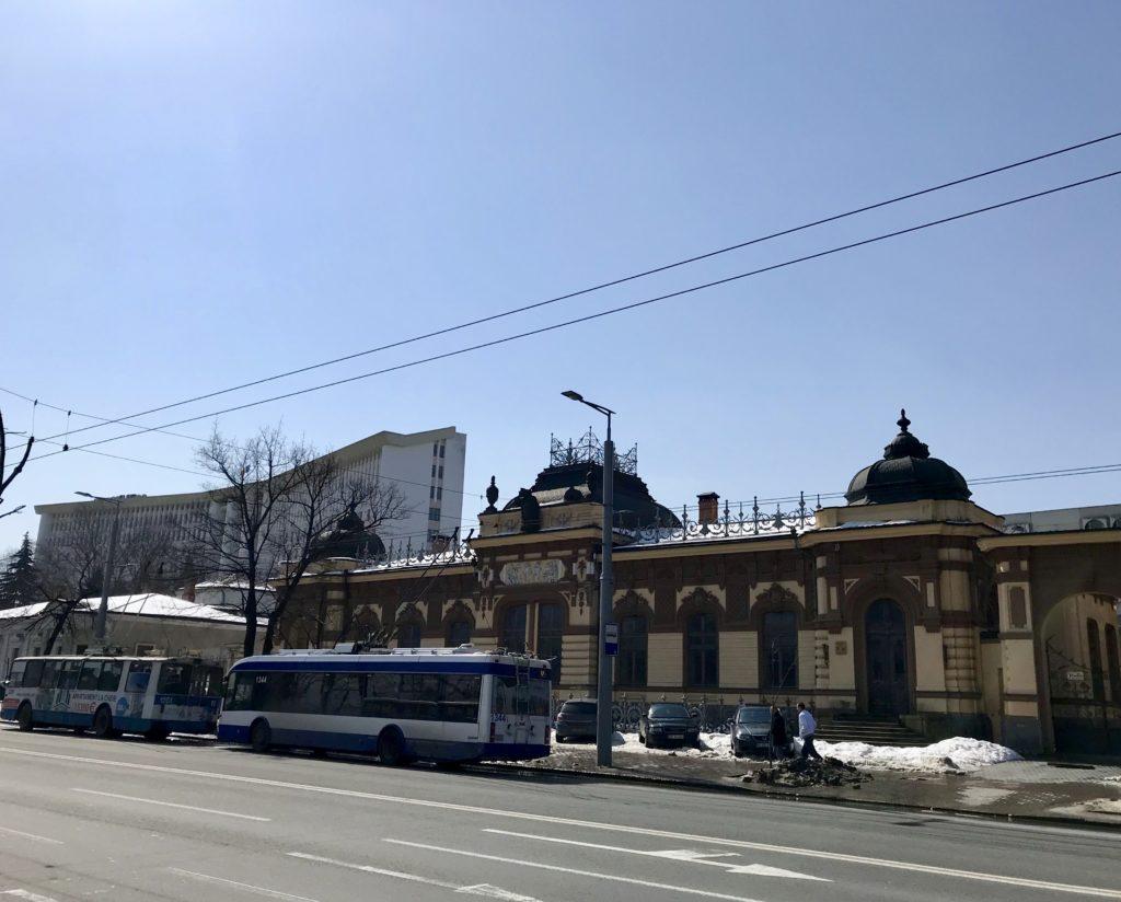 Chișinău, Republica Moldova