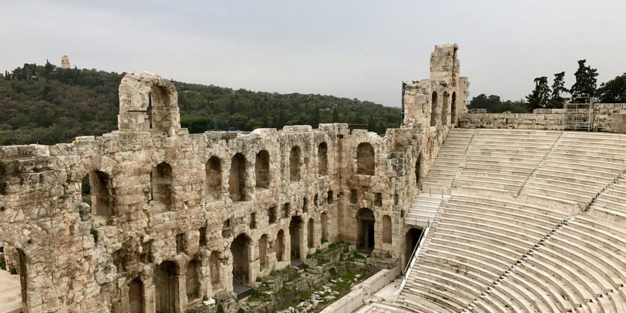 Locurile mele preferate din Atena