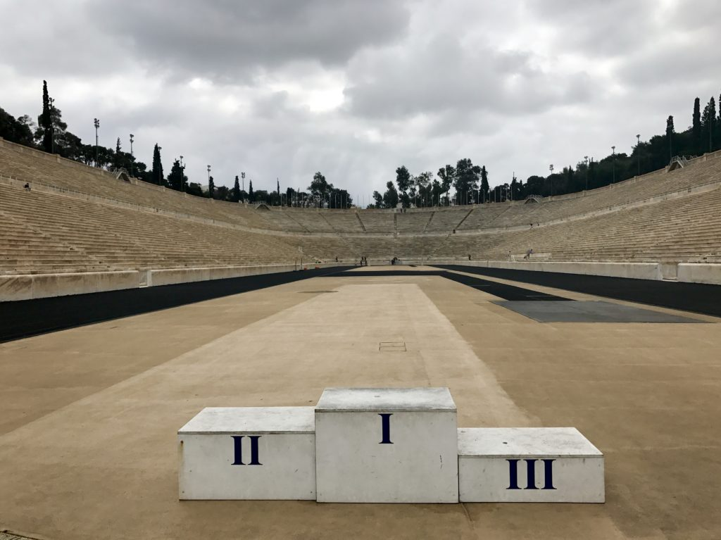 Atena - Stadionul Panathenaic