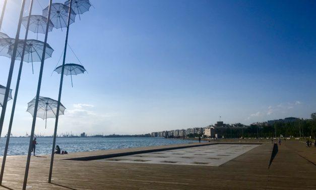 Jurnal de Voluntar: Yassou, Salonic!