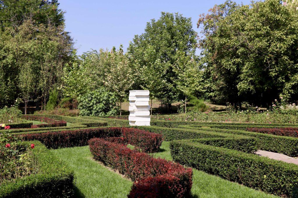 Grădina Botanică din Craiova