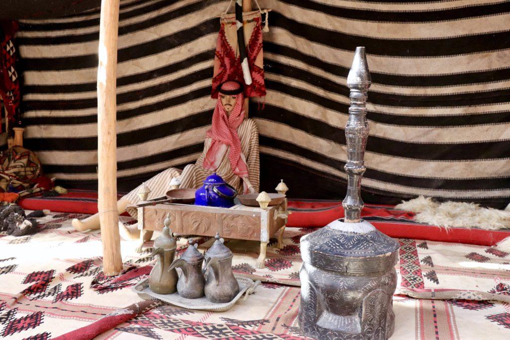 Muzeul Satului din Aqaba, Iordania