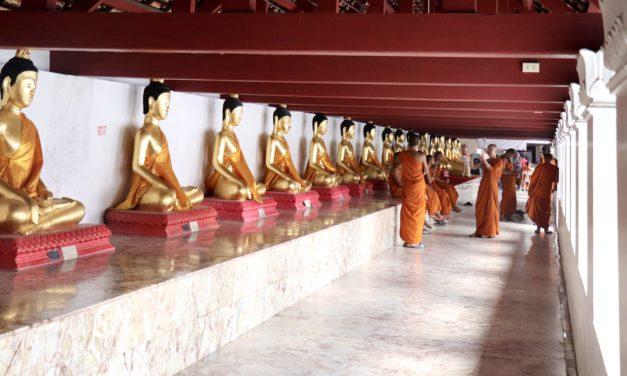Unseen Thailand: Foto – Wat Phra Mahathat