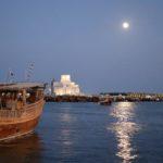 Top 20 cele mai frumoase fotografii din Doha