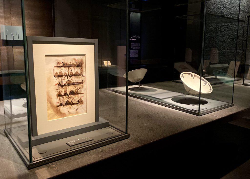 Muzeul de Artă Islamică (MIA) din Doha, Qatar