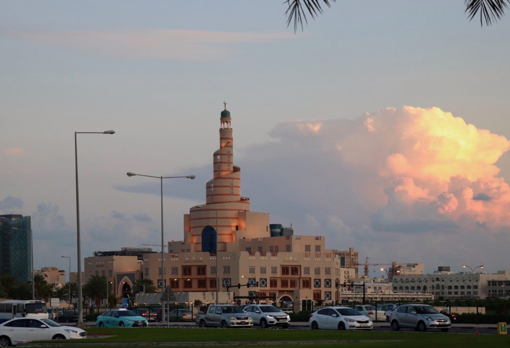 Centrul Cultural Islamic din Doha, Qatar