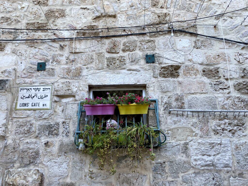 Ierusalim, Israel